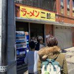 ラーメン二郎、中山駅前店に行ってきた