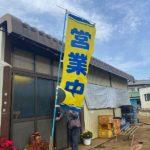 川和町の野菜直売所へ行ってみた